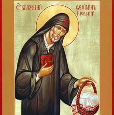 St Feofil of Kiev [Fool for Christ] / Orthodox Icons, All Saints, The Fool, Christ, Classic, Russia, Greek, Paintings, Artists