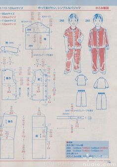 giftjap.info - Интернет-магазин | Japanese book and magazine handicrafts - LADY BOUTIQUE 2014-3 Kids Dress Patterns, Sewing Patterns For Kids, Doll Clothes Patterns, Sewing For Kids, Baby Sewing, Baby Patterns, Clothing Patterns, Couture Bb, Pajama Pattern