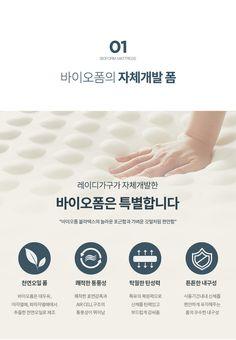 레이디가구 News Web Design, Page Design, Layout Design, Presentation Layout, Promotional Design, Book Layout, Web Banner, Advertising Design, Store Design