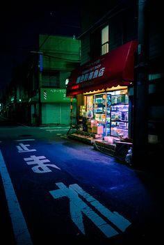 """""""Japan street"""""""