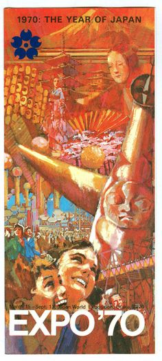 EXPO 70 Japan World Exposition Osaka Brochure 1970 The Year Of Japan leaflet