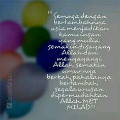 New memes indonesia ulang tahun Ideas Muslim Birthday Wishes, Happy Birthday Wishes Friendship, Birthday Messages, Birthday Greetings, Birthday Celebration, Birthday Cards, Cute Birthday Quotes, Happy Birthday Funny, Birthday Pictures