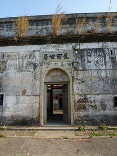 Longtian House Hakka walled village,  Shenzhen.  龙田世居, 深圳市坪山新区坑梓 longtian-house-hakka-walled-village-030