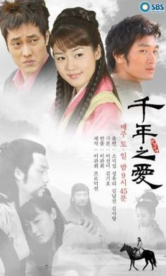 Thousand Years of Love-Korean drama-2003-Ep 20 cast: So Ji-su, Sung Yu-ri, Kim Nam Jin. More than a thousand years ago from the present time, Puyeoju is the Baek Jae Empire's princess. Unlike other princesses, she is active and skilled in the arts and in sports. When the Baek Jae Empire crumbles due to a spy, Kum-hwa, she runs away with her bodyguard General Guishil Ari and falls in love with him in the meanwhile. The new conquerer Kim.....