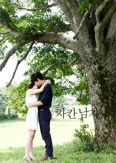The Innocent Man Korean Drama / Episodes: 20 / Genre: Romance, Drama, Family, Melodrama Korean Drama Movies, Korean Dramas, Innocent Man, Song Joong Ki, Romantic Moments, A Good Man, Actors & Actresses, In This Moment, Songs