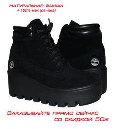 29b5c9c8b235 Купить женские ботинки Timberland в интернет магазине недорого