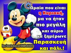 Disney Characters, Fictional Characters, Humor, Gifs, Humour, Funny Photos, Fantasy Characters, Funny Humor, Presents