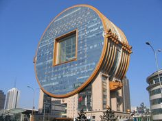 The Fang Yuan Building, an office building located in Shenyang, China, opened in 2001 Shenyang, Circular Buildings, Unique Buildings, Interesting Buildings, Melbourne Australie, Bangkok, Chinese Buildings, Fantasy Island, World's Most Beautiful