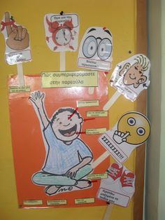 ...Το Νηπιαγωγείο μ' αρέσει πιο πολύ.: Παίξαμε με τους κανόνες της τάξης μας. Classroom Rules, Classroom Decor, Class Rules, Behaviour Chart, Classroom Management, Back To School, Biology, Preschool, About Me Blog
