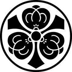 """糸輪に剣三つ茶の実(いとわにけんみつちゃのみ)""""Itowa-ni-Ken-Mitsu-Cha-no-Mi"""""""