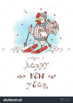 Hand Drawn Doodle Skier Rooster. Happy New Year Card. Winter Holiday Background…