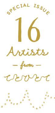 16 artists from てとひとて
