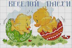 kuře a kačka