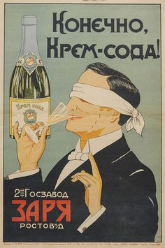 The USSR that might have been? This advertisement ('Of Course! Cream Soda!') was produced during the years of Lenin's 'New Economic Policy' (1921-24), a partial return to capitalism intended to revitalise an economy devastated by years of civil war and famine. It's hard to think of an image more far removed from Stalin's Soviet Union that came after. One of the more surprising pieces from the 'Revolution: Russian Art 1917-1932' exhibition the Royal Academy of Arts.