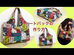 お勧め!かわいいバッグです☆お気に入りの生地で作ってみて下さい!DIY How to make tote bag tutorial - YouTube