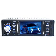 """12V 3.6"""" TFT HD Car Video Audio MP5 Player Rear View Camera with Radio USB SD AUX Ports LCD Display"""