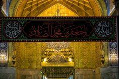Atmosphere öf the shrine of Imam Hussain A.S on the martyrdom of Imam Jaffar IBN MUHAMMAD AL SADIQ A.S