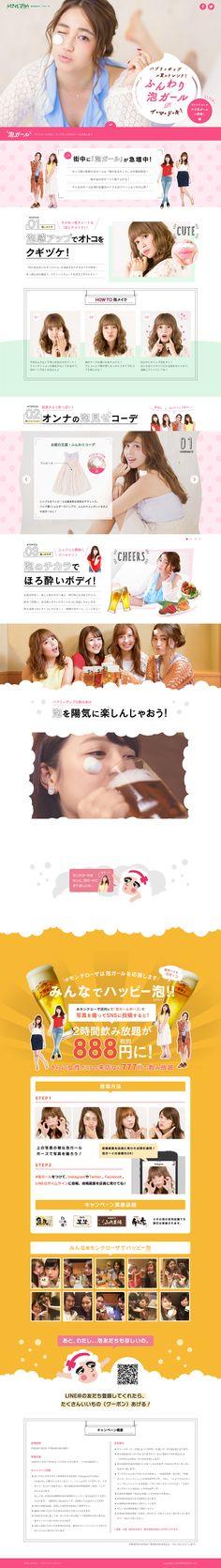 http://awa.yoinomi.com/pc/