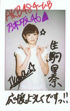 乃木坂46、AKB48チームB兼任生駒里奈。ニッカンスポーツ・コムの第6回AKB48選抜総選挙 写真特集です。