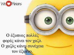 Σοφά, έξυπνα και αστεία λόγια online : Minions Greece Minions, Minion Meme, Best Memes, Funny Memes, Greek Quotes, True Facts, Book Quotes, Funny Photos, Make Me Smile