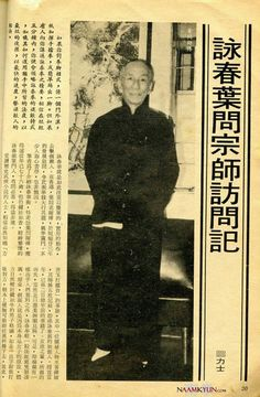 Grandmaster Ip Man one of the greatest and Teacher to another great my Grandmaster/Chinese Doctor William Cheung and also Grandmaster/Actor Bruce Lee. Wing Chun Master, Wing Chun Ip Man, Wing Chun Wooden Dummy, Heroes Actors, Bruce Lee Martial Arts, Spartacus Workout, Boxing Fight, Chinese Martial Arts, Discipline