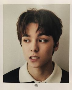 Vernon - Singles Magazine May Issue '16