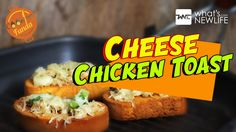 """Learn to make a French recipe """"Cheese Chicken Toast"""" presented by What's New Life. View our Full Tutorial Video: https://www.youtube.com/watch?v=TjL9KzRXMWM"""