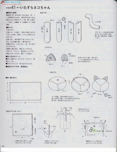 Archivo de álbumes Book Quilt, Bullet Journal, Quilts, Albums, Tejidos, Crafts, Creativity, Picasa, Japanese Patchwork
