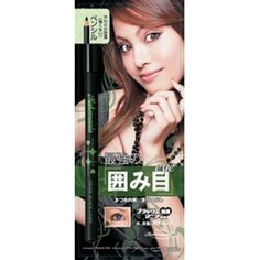 MAKE MANIA Pencil Eyeliner Dense Black *** Check out this great product. (Note:Amazon affiliate link)