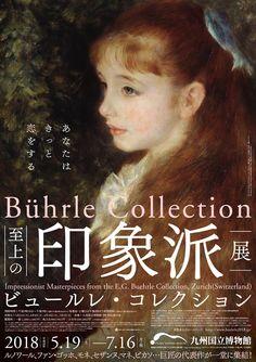 至上の印象派展 Flyer And Poster Design, Museum Poster, Japan Style, Japan Fashion, Impressionist, Layout Design, Posters, Graphic Design, Illustration