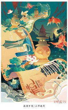 【西湖十景】插画 插画 商业插画 特浓TN - 原创作品 - 站酷 (ZCOOL) Art And Illustration, Illustrations And Posters, Fantasy Kunst, Fantasy Art, Chinese Art, Japanese Art, Asian Art, Cute Art, Artwork