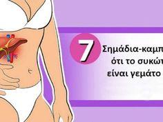 2 στους 5 Ανθρώπους έχουν Λίπος στο Συκώτι και Δεν το Γνωρίζουν. Δείτε 10 Φυσικούς Τρόπους για το Αποτοξινώσετε