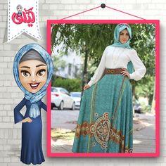 ملابس محجبات كاجوال هي أكثر ما يناسب المرأة في أوقات العمل ,التسوق أو الدراسة لأن ملابس محجبات كاجوال تتميز بالعملية وتكون خالية من التطريزات المعقدة