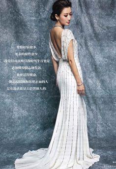 Marie Claire Hong Kong - Bardot Gown #JennyPackham www.jennypackham.com