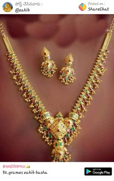 Gold Mangalsutra Designs, Gold Earrings Designs, Necklace Designs, Antique Jewellery Designs, Gold Jewellery Design, Necklace Set, Gold Necklace, Gold Chain Design, Gold Jhumka Earrings