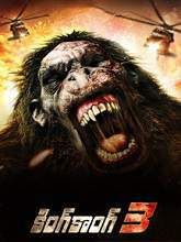 Big Foot – King Kong 3 Telugu Dubbed Movie Story line: 1970's pop culture icons Danny Bonaduce and Barry Williams face off in the hunt for the legendary mountain creature.