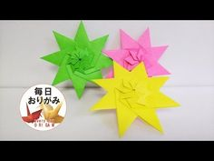 Origami Folding, Origami Art, Paper Art, Paper Crafts, Origami Videos, Creative Textiles, Origami Flowers, Botany, Christmas Crafts
