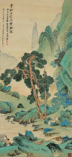 Chinese Landscape Painting, Korean Painting, Chinese Painting, Landscape Paintings, Landscapes, Japan Painting, Ink Painting, Japanese Drawings, Japanese Art