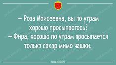 Мне иногда кажется, что в Одессе тебя просто не услышат, если ты дашь однозначный ответ. Каждый таки пытается вставить свои 3 копейки, что бы его поняли раз и навсегда.