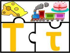 Παιχνίδι αλφαβήτας / Για παιδιά του νηπιαγωγείου της πρώτης δημοτικού… Learning Activities, Bart Simpson, Preschool, Lettering, Education, Games, Fictional Characters, Kid Garden, Drawing Letters