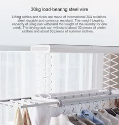Smart Clothes Dryer from Xiaomi Youpin- White Laundry Room Remodel, Clothes Dryer, Smart Outfit, Wire Baskets, Smart Home, Valance Curtains, Diagram