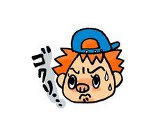 Funky Little Pig Boy