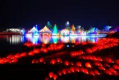Lake Haruna Illumination FESTA2