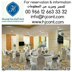 Sultana hall for concerts and events  Enjoy the celebration with the hospitality of Alhyatt #Jeddah Continental #Hotel  #SaudiArabia #SaudiTourism #ksatourism  قاعة السلطانة للحفلات والمناسبات  استمتعوا بأجواء الاحتفال في ضيافة #فندق الحياة #جدة كونتيننتال  #السعودية #السياحة_السعودية