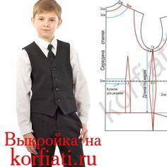 Выкройка жилета для мальчика -прекрасный комби-партнер к брюкам и белой рубашке, и сможет с легкостью заменить пиджак в начале осени, когда еще совсем тепло