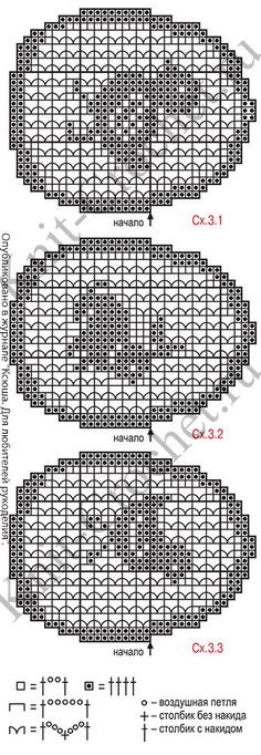 Knitting Patterns Christmas Pattern pattern with a description of crochet swipe napkins Filet Crochet Charts, Crochet Cross, Crochet Diagram, Crochet Motif, Crochet Doilies, Crochet Stitches, Easter Crochet Patterns, Doily Patterns, Cross Stitch Patterns