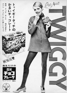 Twiggy Chocoflakes for Japan mod vintage fashion, ads, Twiggy style Sixties Fashion, Mod Fashion, Fashion Moda, Fashion Photo, Vintage Fashion, Sporty Fashion, Runway Fashion, Fashion Women, 1960s Outfits