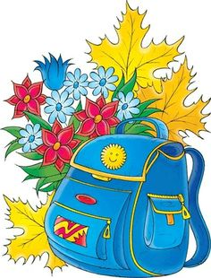 school-bag.gif (296×389)