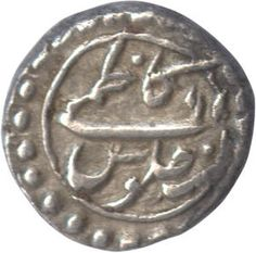 "1/16th ""Kazimi"" rupee of Tipu Sultan"
