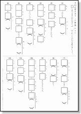 Senior Japanese Resources on Pinterest ... : 小学4年生漢字テスト : 漢字